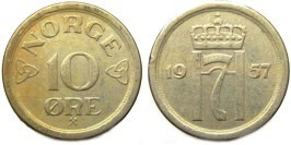 10 эре 1957 Норвегия