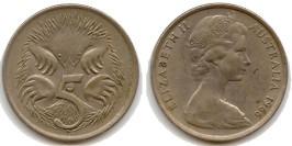 5 центов 1966 Австралия
