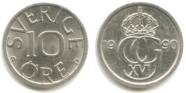 10 эре 1990 Швеция