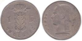 1 франк 1956 Бельгия (VL)