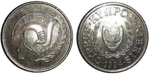 1 цент 1994 Республика Кипр