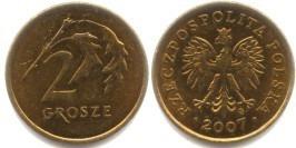 2 гроша 2007 Польша