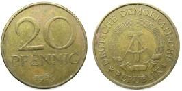 20 пфеннигов 1969 ГДР