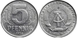 5 пфеннигов 1975 «A» ГДР