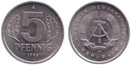 5 пфеннигов 1983 «A» ГДР