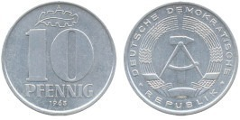 10 пфеннигов 1965 «A» ГДР