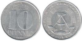 10 пфеннигов 1979 «A» ГДР