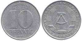 10 пфеннигов 1968 «A» ГДР