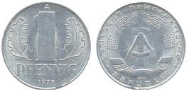 1 пфенниг 1975 «A» ГДР