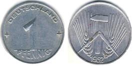 1 пфенниг 1952 «A» ГДР