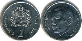 1 дирхам 2002 Марокко