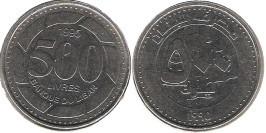 500 ливров 1995 Ливан