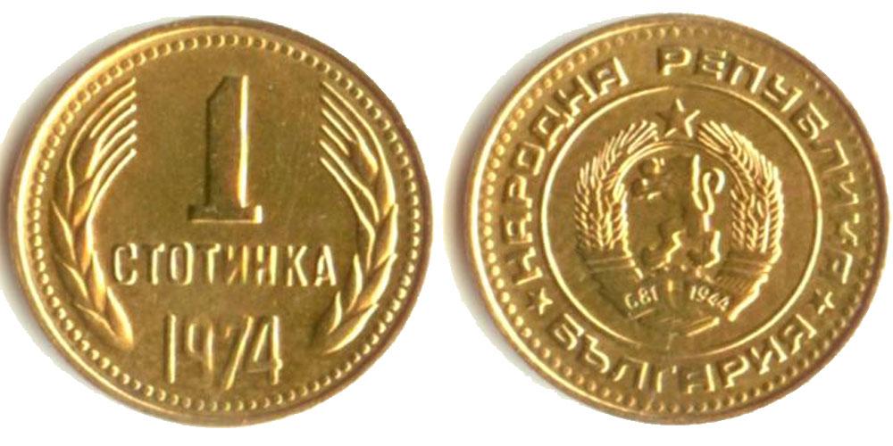 1 стотинка 1974 года цена моя коллекция ангелочков