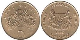 5 центов 1995 Сингапур