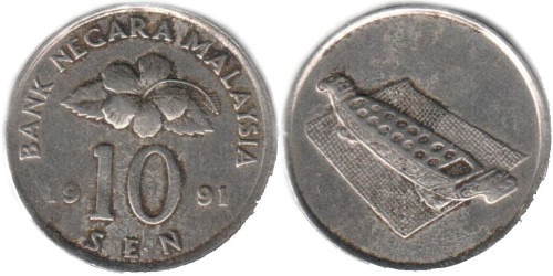 10 сен 1991 Малайзия