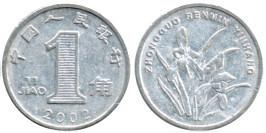 1 джао 2002 Китай