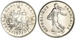 5 франков 1971 Франция