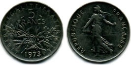 5 франков 1973 Франция