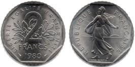 2 франка 1980 Франция