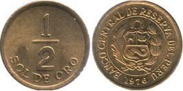 1/2 соль 1976 Перу