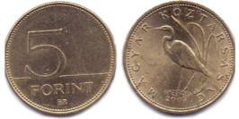 5 форинтов 2008 Венгрия