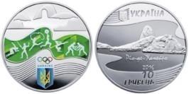 10 гривен 2016 Украина — Игры ХХХI Олимпиады — серебро