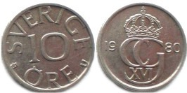 10 эре 1980 Швеция