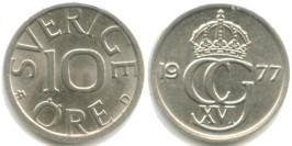 10 эре 1977 Швеция