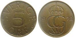 5 эре 1978 Швеция