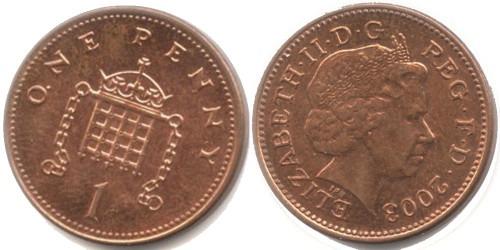 1 новый пенни 2003 Великобритания