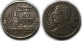 1 бат 1995 Таиланд