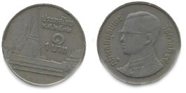 1 бат 1989 Таиланд