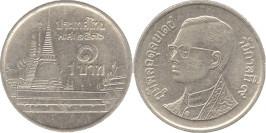 1 бат 1993 Таиланд