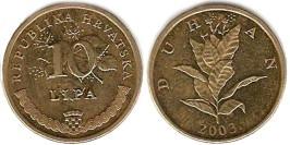 10 лип 2003 Хорватия