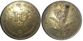10 лип 1995 Хорватия