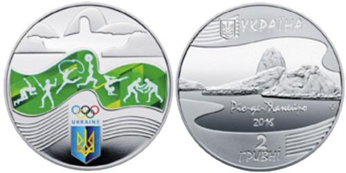 2 гривны 2016 Украина — Игры ХХХI Олимпиады