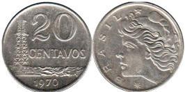 20 сентаво 1970 Бразилия