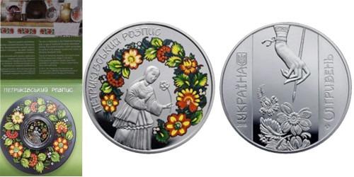 5 гривен 2016 Украина — Петриковская роспись (в сувенирной упаковке)