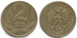 2 злотых 1988 Польша — знак монетного двора
