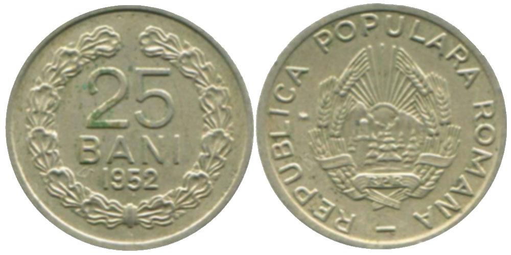Стоимость монеты 25 bani 2010 1 копейка 1974 года цена