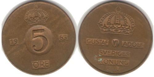 5 эре 1965 Швеция