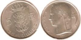 5 франков 1975 Бельгия (FR)