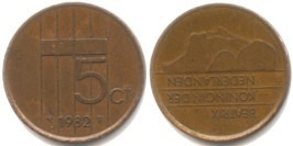 5 центов 1982 Нидерланды