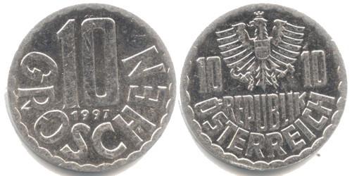 10 грошей 1997 Австрия