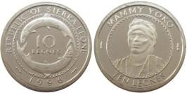 10 леоне 1996 Сьерра-Леоне UNC