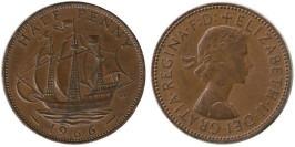 1/2 пенни 1966 Великобритания