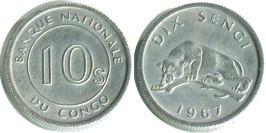 10 сенжи 1967 Конго