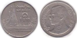 1 бат 2000 Таиланд