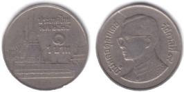 1 бат 1992 Таиланд