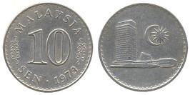 10 сен 1973 Малайзия